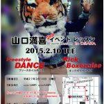 【20150210火】2th Event Lesson in OSAKA【山口満喜】