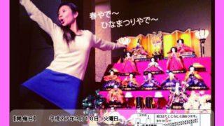 【20150310火】3th Event Lesson in OSAKA【山口満喜】
