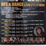 【9/23月】行ってきました【BFS3都市ツアー横須賀】2013