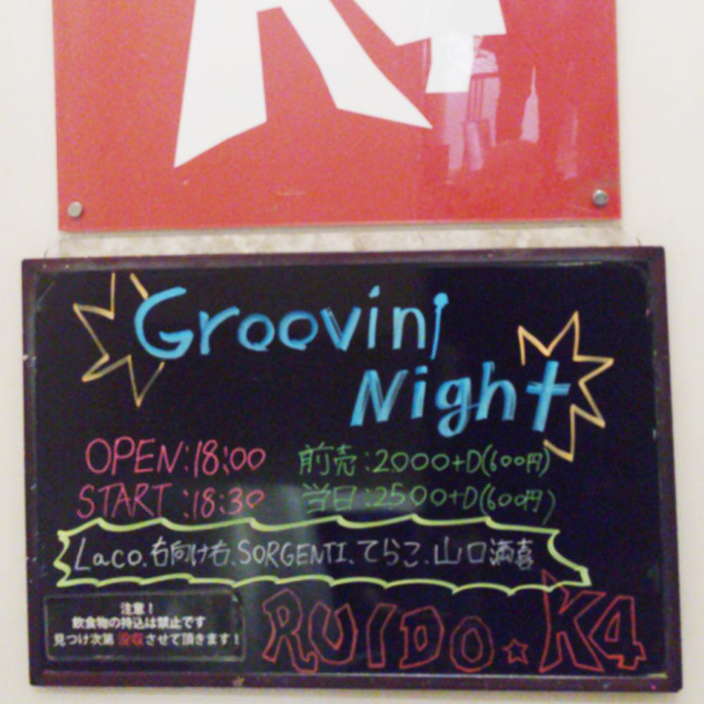 Groovin' Night/RUIDO K4