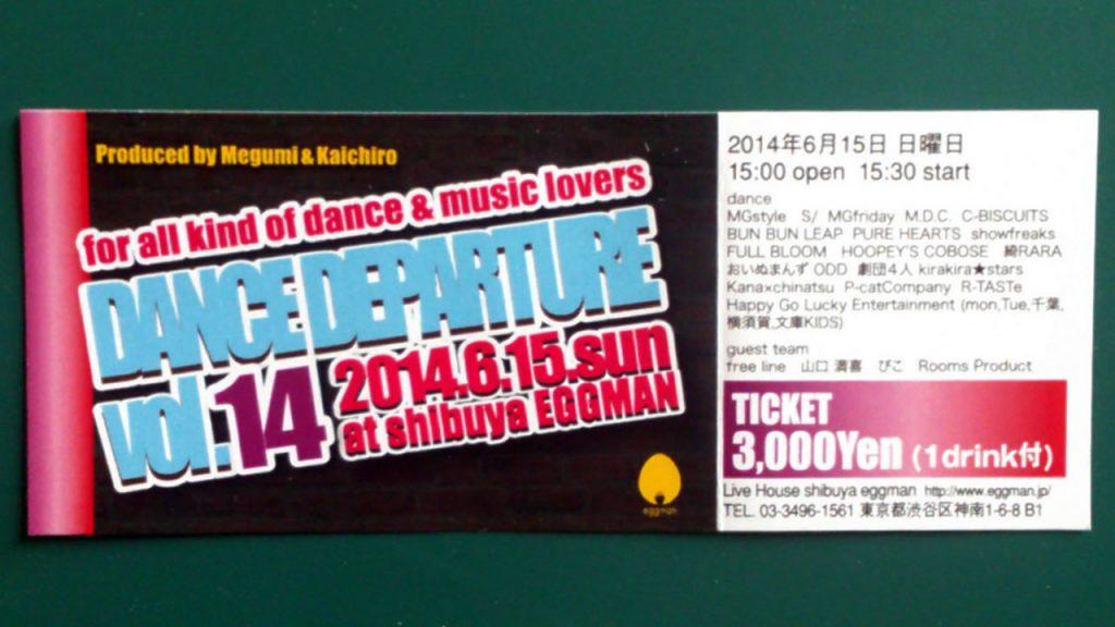 20140615 山口満喜/DANCE DEPARTURE/渋谷eggman