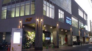 【11/3月】行ってきました【NAS南林間イベント&Live】2014