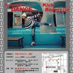【20150421火】4th Event Lesson in OSAKA【山口満喜】