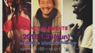 【20160131日】DANCE ELEMENTS!【原田京・原弥彦・山口満喜】渋谷