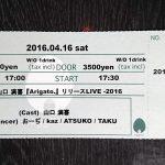 【4/16土】行ってきました【CD/ArigatoリリースLive@渋谷eggman】2016