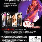 【20160416土】『Arigato.』CDリリースLIVE【渋谷eggman】
