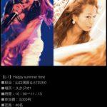 【20160718月】Dance Lover Festival/OASIS RAFEEL 恵比寿 – 東京【山口満喜&ATSUKO】