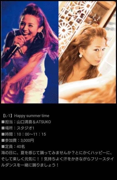 【20160718月】Dance Lover Festival/OASIS RAFEEL EBISU【山口満喜/ATSUKO】