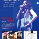 【20161007金】ワンマンライブ2016 Infinity【渋谷eggman】