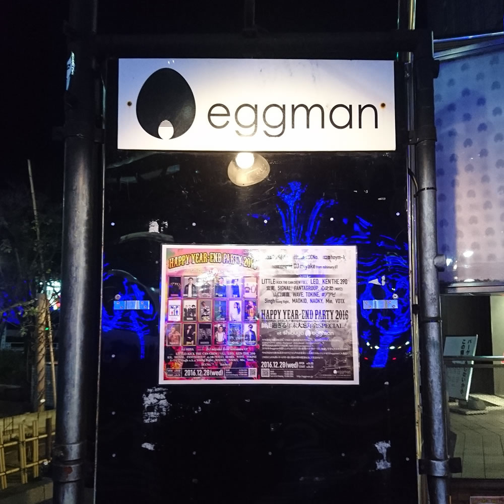 【20161228水】HAPPY YEAR-END PARTY 2016【渋谷eggman】