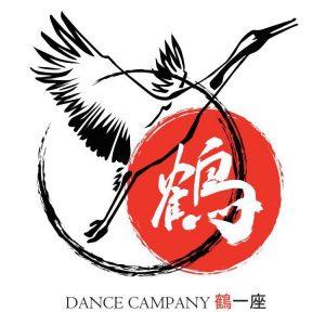 鶴一座 Dance Company
