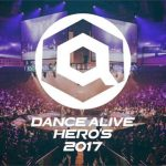 【20170423】DANCE ALIVE HERO'S 2017【両国国技館】