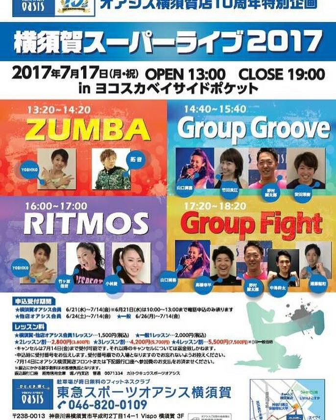 【20170717月】オアシス横須賀/ヨコスカスーパーライブ【山口満喜】