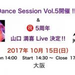 【20171015日】山口満喜@Dance Session Vol.5【大阪club JOULE】