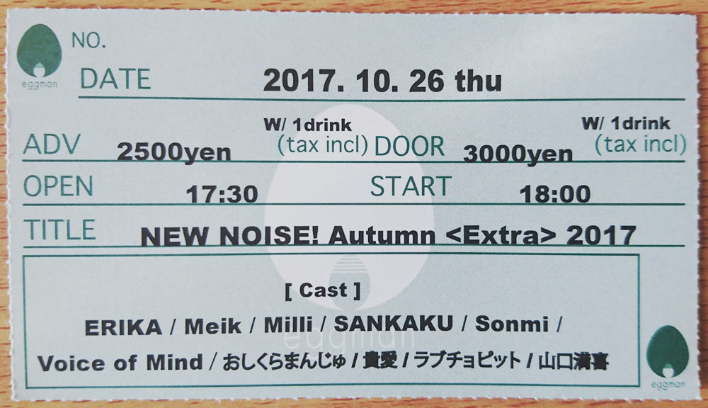 NEW NOISE! Autumn Extra 2017@渋谷eggman