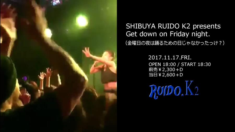 【20171117金】山口満喜@Get down on Friday night【渋谷RUIDO K2】