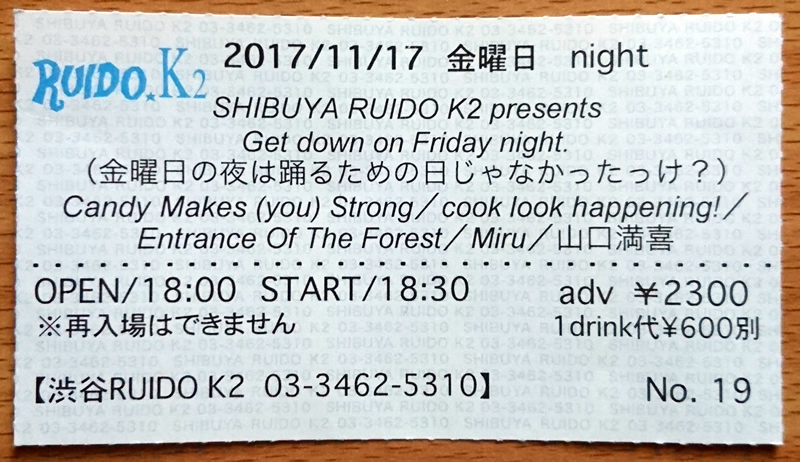 Get down on Friday night@渋谷RUIDO.K2