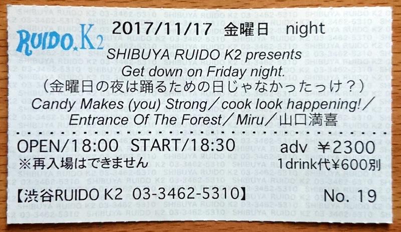 Get down on Friday night@渋谷RUIDO.K2