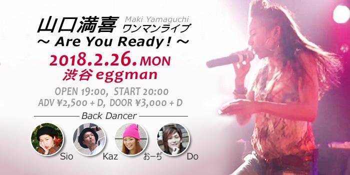 【20180226月】ワンマンライブ~Are you ready !~【渋谷eggman】