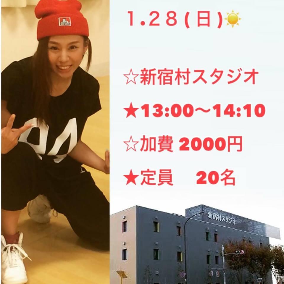【20180128日】ZUMBAサークル/新宿村スタジオ【山口満喜】