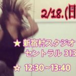 【20180218日】ZUMBAサークル/新宿村スタジオCENTRAL313【山口満喜】