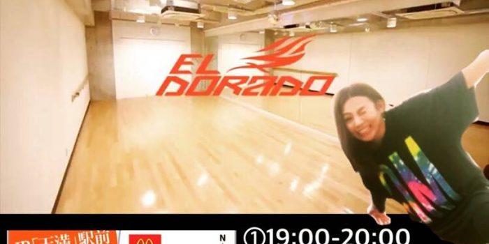 【20180321水】大阪WS/ZUMBA・フリースタイルダンス【山口満喜】