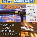 【20180325水】MAKI'S lesson/ZUMBA・フリースタイルダンス【山口満喜】神奈川