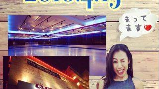【20180415日】MAKI'S lesson関東/ZUMBA・フリースタイルダンス【山口満喜】神奈川