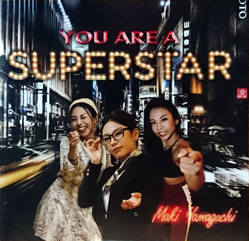 YOU ARE A SUPERSTAR