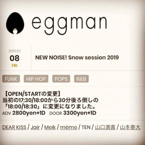 【変更】NEW NOISE! Snow session 2019