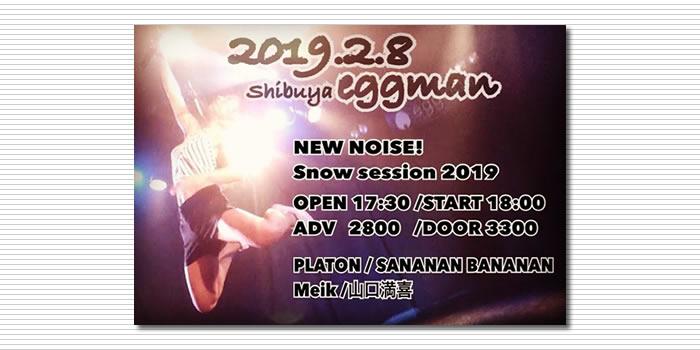 【20190208金】山口満喜@NEW NOISE! Snow session 2019【渋谷eggman】