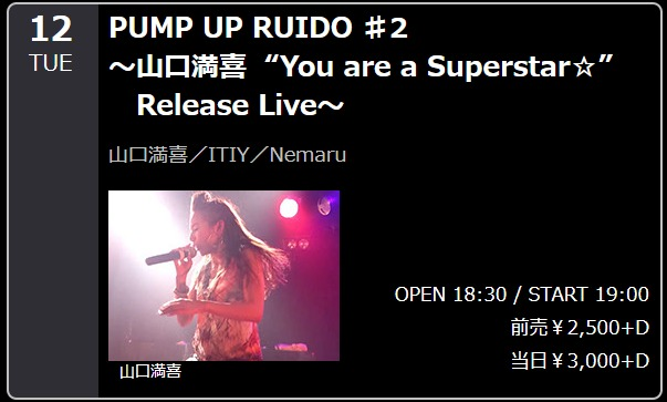 PUMP UP RUIDO ♯2  ~山口満喜  You are a Superstar☆ Release Live~