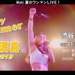 【20190727土】山口満喜 LIVE2019 - Enjoy summer【渋谷eggman】