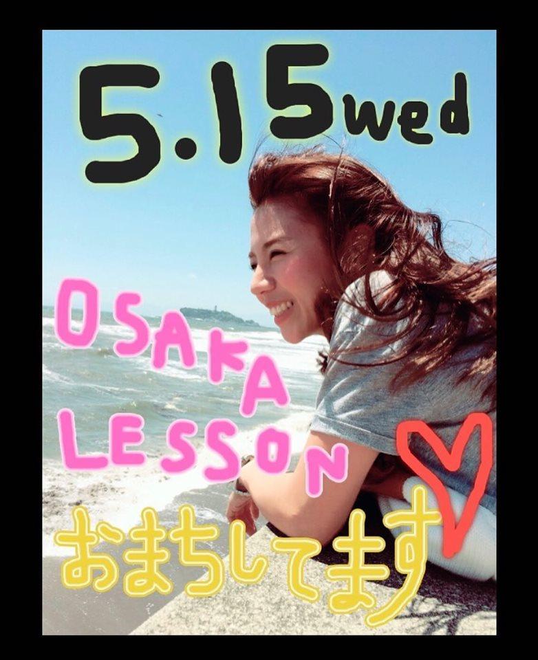 【20190515水】大阪レッスン/フリースタイルダンス【山口満喜】