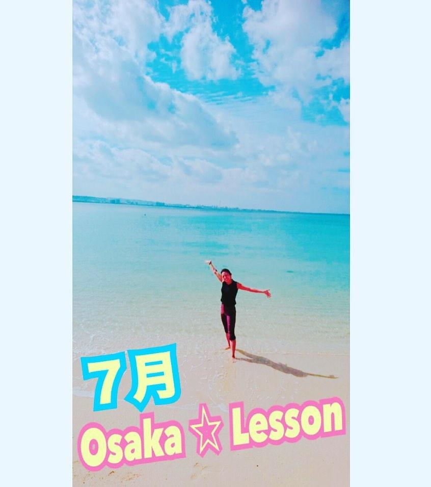 【20190709火】大阪レッスン/フリースタイルダンス【山口満喜】
