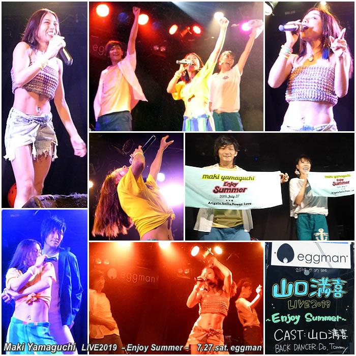 【1】山口満喜ワンマンLive ~Enjoy summer~
