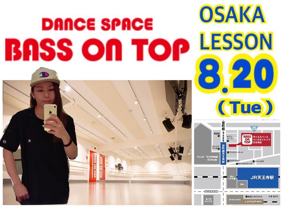 【20190820火】大阪レッスン/フリースタイルダンス【山口満喜】