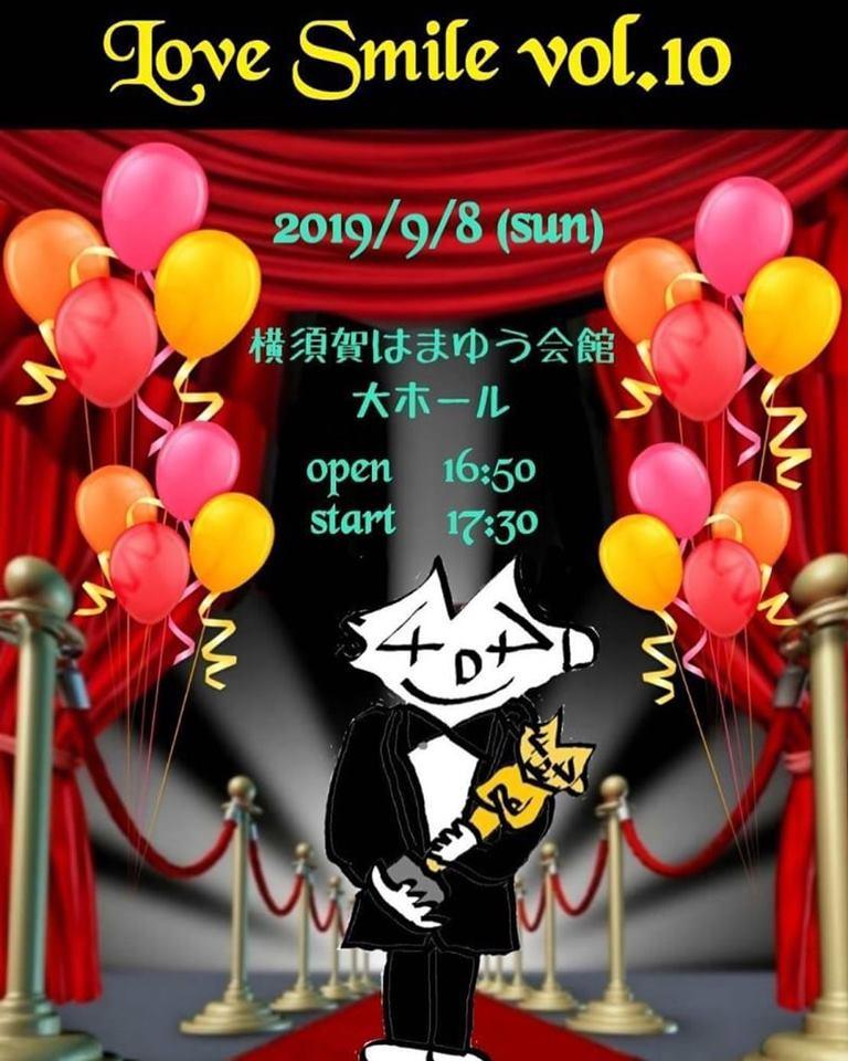 【20190908日】LoveSmile vol.10【横須賀はまゆう会館】