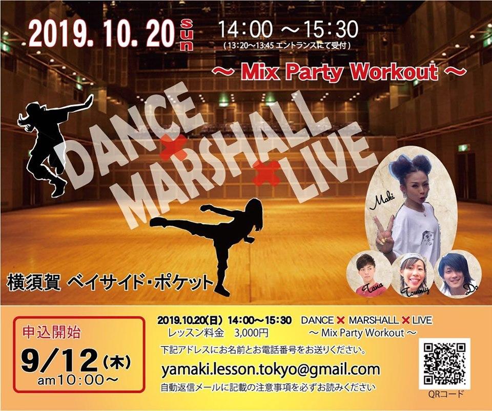 【20191020日】DANCE×MARSHALL×LIVE ~Mix Party Workout~【ヨコスカ・ベイサイド・ポケット】