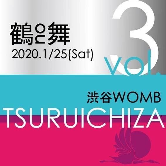 鶴no舞vol.3