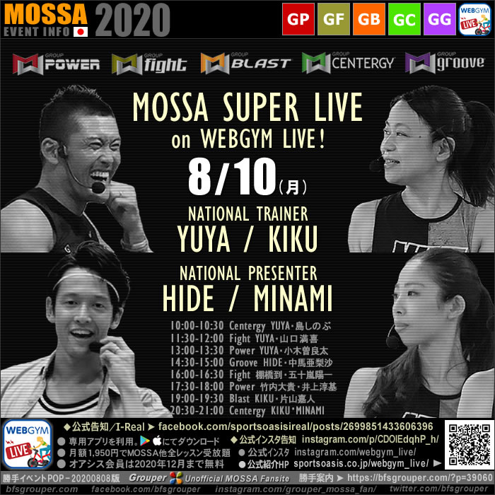 MOSSA SUPER LIVE on WEBGYM LIVE