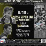【8/10月祝】満喜&YUYAでGroupFight/MOSSAスーパーライブ on WebGymLive
